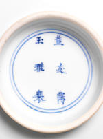 A pair of blue and white saucer dishes Kangxi