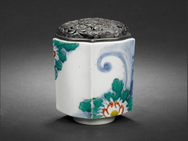 A small and rare Nabeshima choko (sake cup) Late 17th/early 18th century