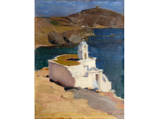 Nikolaos Lytras (Greek, 1883-1927) St Markos church, Tinos 56.5 x 43 cm.