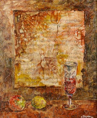 Anatoly Belkin (Russian, born 1953) Menuet