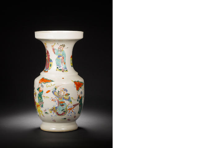 A famille rose pear-shape trumpet-necked vase Yongzheng/early Qianlong