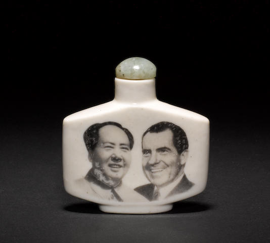A Chinese commemorative Snuff Bottle, decorated with Chairman Mao and President Nixon; together with
