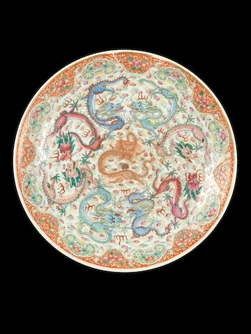 A famille rose 'nine-dragon' charger 19th century