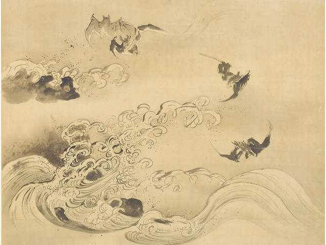 Watanabe Kazan (1793-1841) Dated 1832
