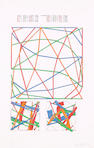 Kenneth Martin (British, 1905-1984) Geometric compositions Two lithographs printed in colours, 1982, each signed and dated in pencil, numbered from the edition of 60, on wove paper, the full sheets, 505 x 230mm (20 x 9in)(SH) 2 unframed