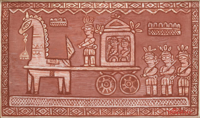 (n/a) Jamini Roy (India, 1887-1972) The Bridegroom's Procession,