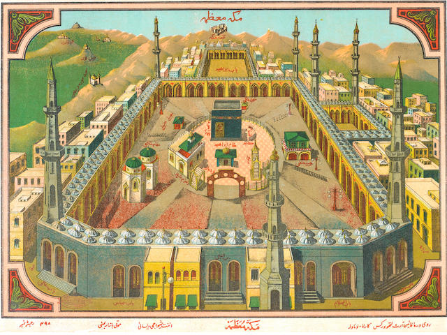 Two colour lithographs of Mecca and Medina India, circa 1910(2)