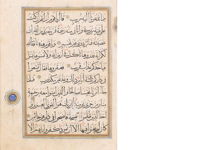 One Qur'an bifolium and one Indian Qur'an leaf (2)