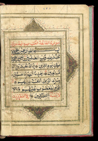 A Qur'an North India or Afghanistan, 18th Century