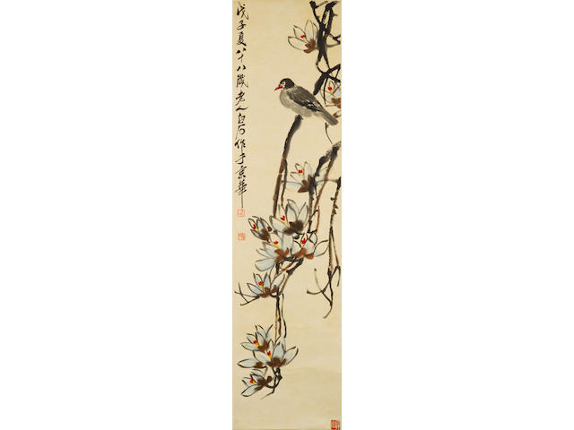 Qi Baishi (1863-1957) Dove on Magnolia
