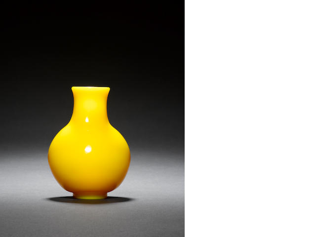 An Imperial yellow glass bottle vase Qing dynasty