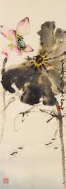 Zhao Shao'ang (Chao Shao'ang, 1905-1998) Scent of Lotus