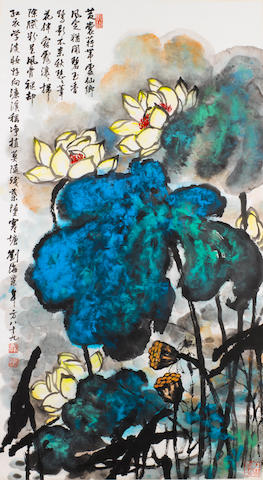 Liu Haisu (1896-1994) Lotus in Green Pond