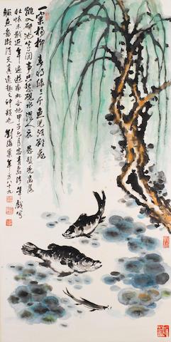 Liu Haisu (1896-1994) Fish in Willow Pond