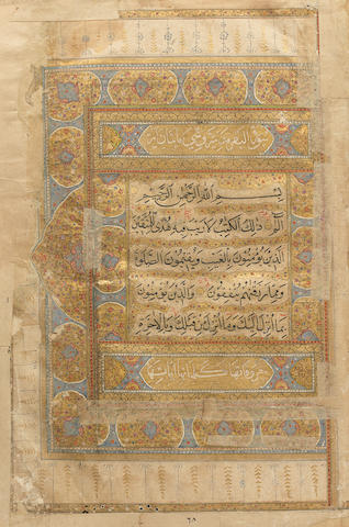 An illuminated Qur'an India, probably Deccan or Lucknow, late 18th Century