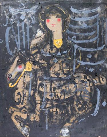 (n/a) Nasser Ovissi (Iran, born 1934) Woman on Horse,