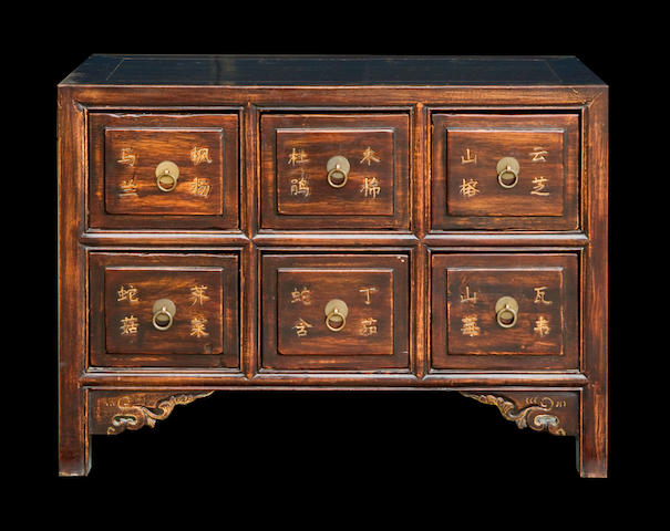 A Chinese medicine chest Late 19th century