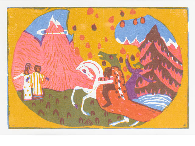 Wassily Kandinsky (Russian, 1866-1944) 'Berge' and 'Blatter'  Two colour woodcuts, 1911, on laid, each from an edition of 300, 115 x 175mm (4 1/2 x 6 4/5in)(I) and smaller 2