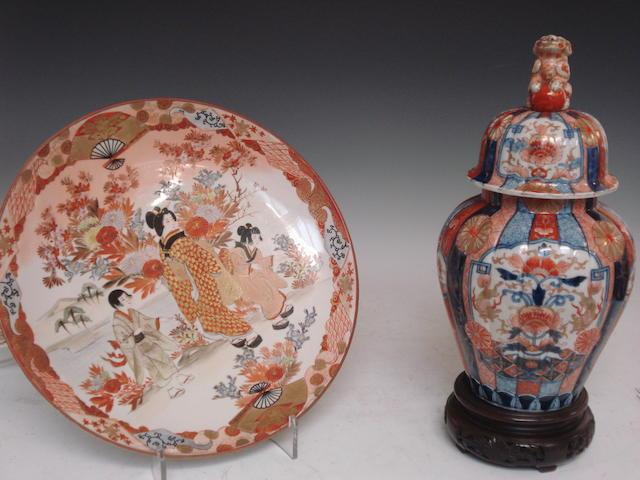 An Imari jar and cover Meiji