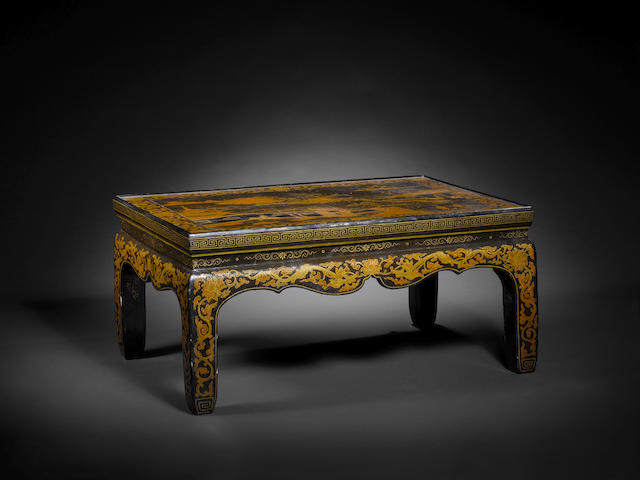 A lacquer rectangular table