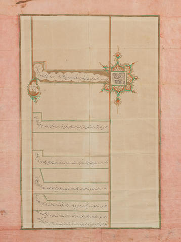 A Qajar firman relating to a Crown Prince MANIJEH