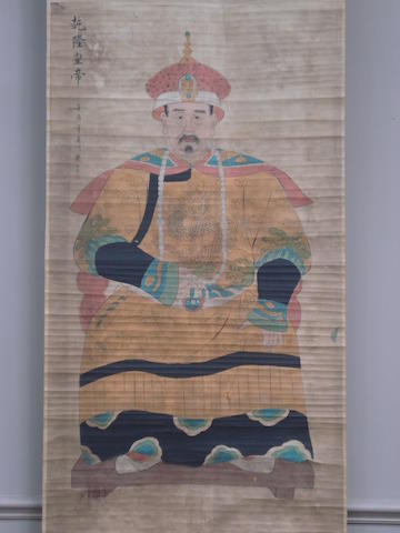 A Chinese ancestor portrait and another similar of an official 19th century