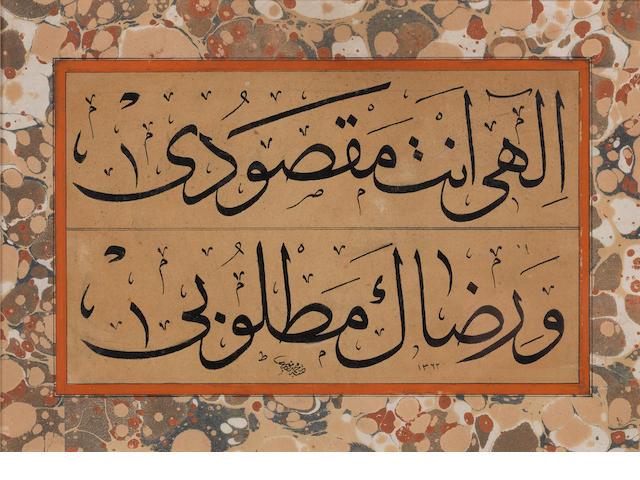 Ottoman calligraphy by Besiktasli Mehmed Nuri Efendi Turkey, dated AH 1362