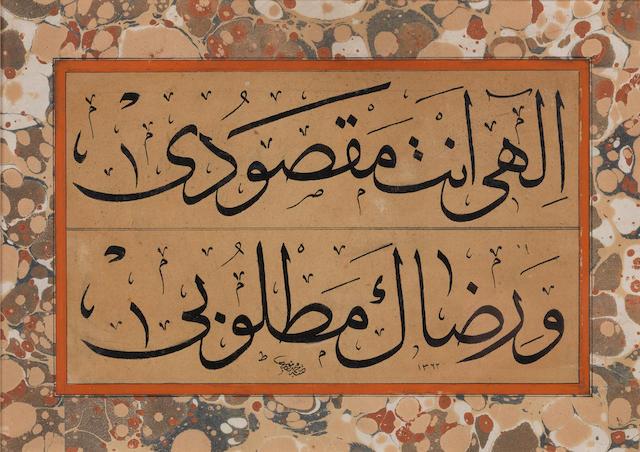 Ottoman calligraphy by Besiktasli Mehmed Nuri Efendi Turkey, dated AH 1362