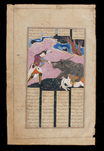 An illustrated leaf from a dispersed manuscript of Firdausi's Shahnama, depicting Gushtasp killing the rhinoceros, attributed to Mu'in Musavvir Isfahan, circa 1667