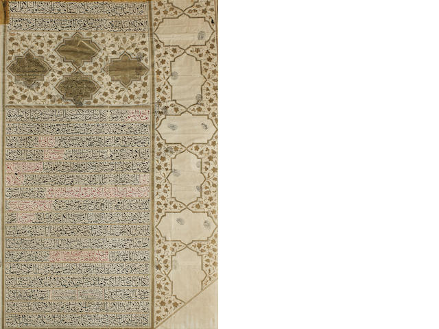 A Qajar marriage certificate Persia, 19th Century