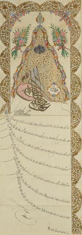 An illuminated Ottoman firman
