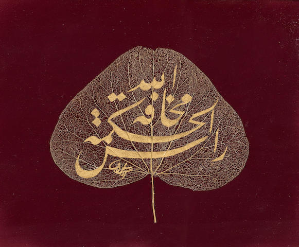 A calligraphic composition in gold on a natural leaf, signed by Sami Ottoman Turkey, circa 1900
