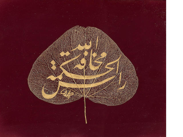 A calligraphic composition in gold on a natural leaf