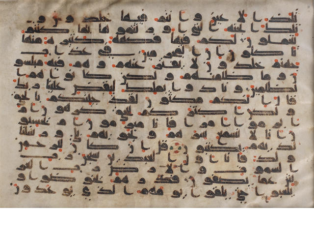 A Qur'an Folio on vellum in kufic script Near East or North Africa, 10th Century