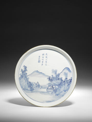 A blue and white dish  Circa 1630-1660