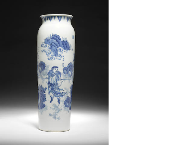 A fine blue and white sleeve vase Circa 1640