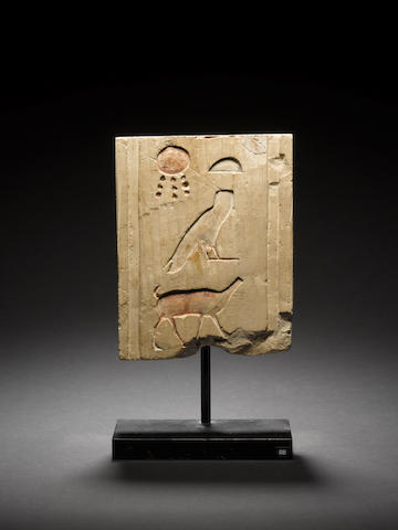 An Egyptian limestone sunken relief fragment with hieroglyphs