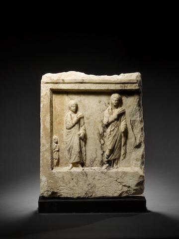 A Roman marble stele