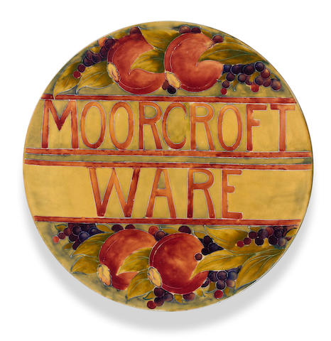 William Moorcroft 'Pomegranate' a rare Exhibition Display Plaque, circa 1913