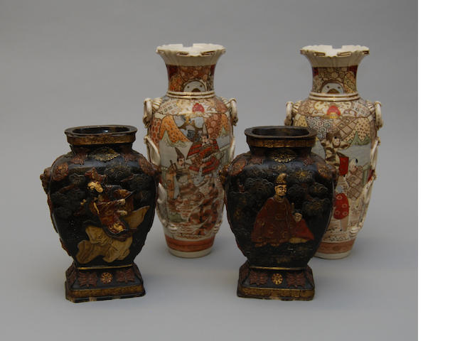 A pair of Oriental-style vases