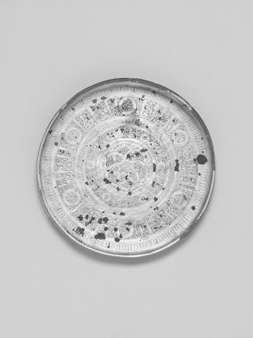 A Ghaznavid high-tin bronze Dish