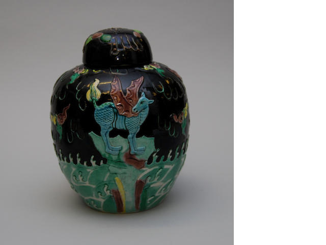 A Chinese glazed ginger jar and cover