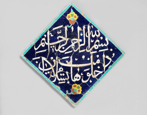 An early Qajar mosaic calligraphic pottery Tile