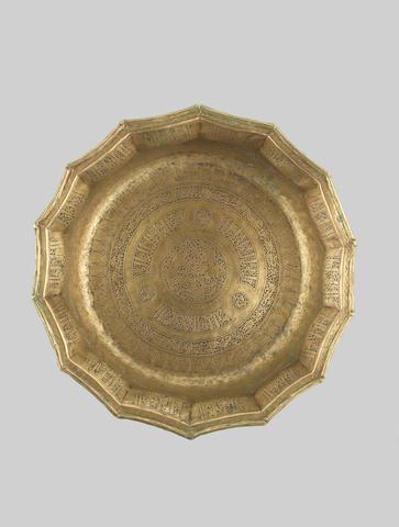 A Khorasan brass Basin