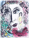 Marc Chagall (Russian/French, 1887-1985) L'Apparition au Cirque Colour lithograph, 1963, on Arches, from Volume II of the Lithographs of Chagall, from an edition of 150, printed by Mourlot, published by André Sauret, Paris 315 x 242mm (12 3/8 x 9in)(SH)