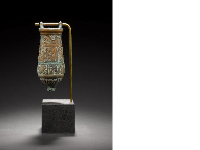 An Egyptian bronze situla