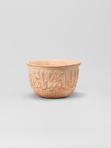 A Seljuk unglazed earthernware pottery Mould signed by 'Abd al-Jabbar al-Samarqandi Persia, 12th/ 13th Century