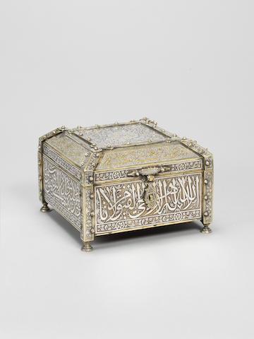 A Qur'an box