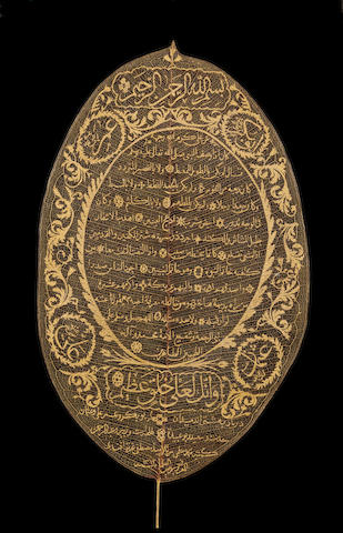 A calligraphic composition in gold on a large natural leaf incorporating the hilyeh, physical attributes of the Prophet Muhammad, signed by Muhammad Helmi, a pupil of Mustafa Izzet Effendi, known as Rais al-'Ulama' Ottoman Turkey, dated AH 1312/AD 1894