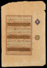 Thirteen Qur'an leaves Persia, 15th Century